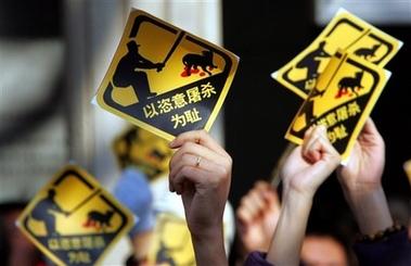 beijingprotest2.jpg
